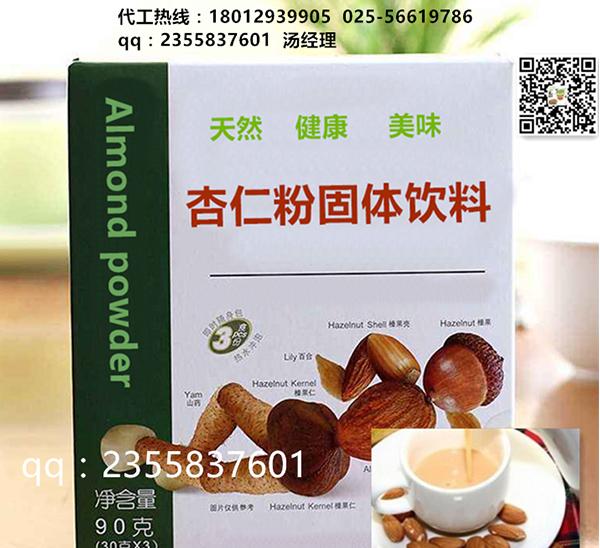 固体饮料代腾博会娱乐国际网站